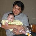 2005初二