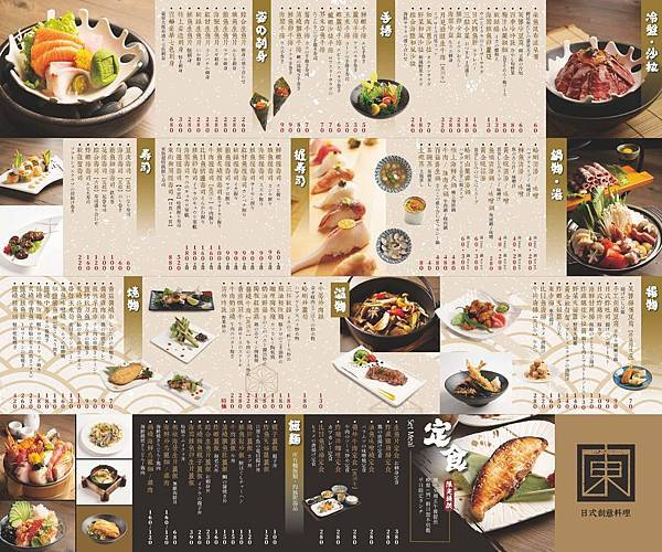 menu-single.jpg