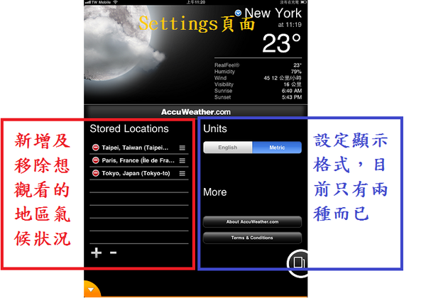 AccuWeather05.png