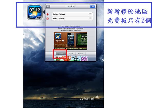 WeatherPlus02.png