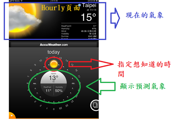 AccuWeather02.png