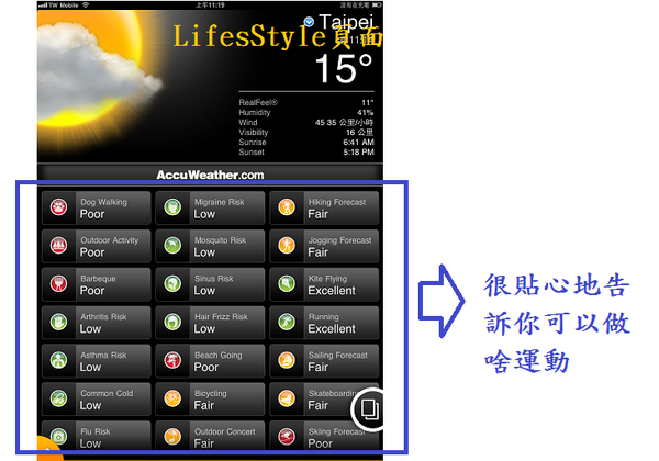 AccuWeather04.png