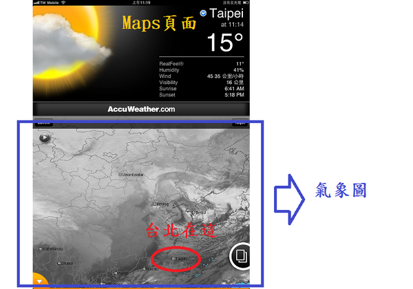 AccuWeather03.png