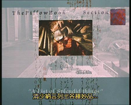 KMP-DVD[(012098)11-51-56]