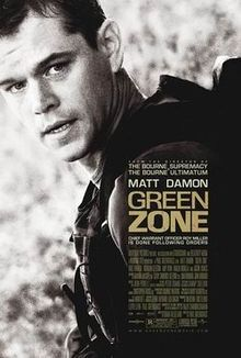 220px-Green_Zone_poster.jpg