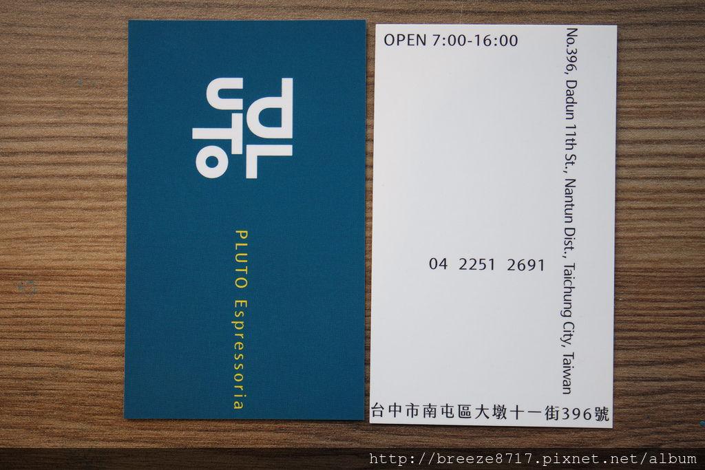 SAM_6716.JPG