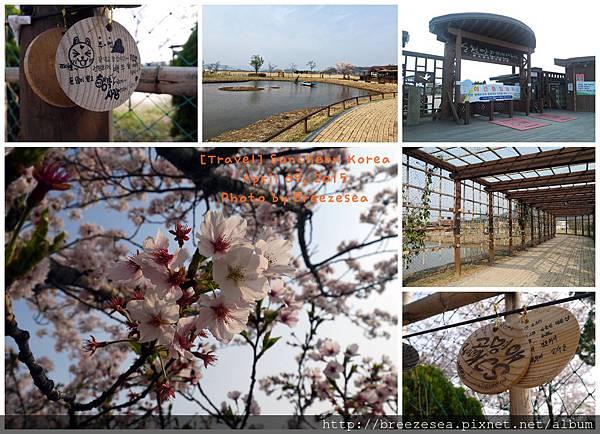 2015春天釜山行.jpg