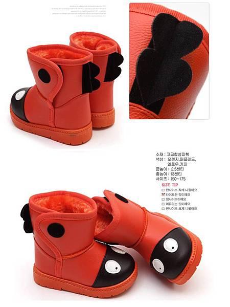 童鞋03-1.jpg