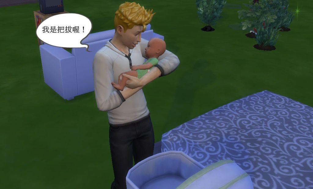 父親第一次看孩子