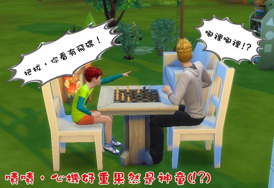 父子下棋3