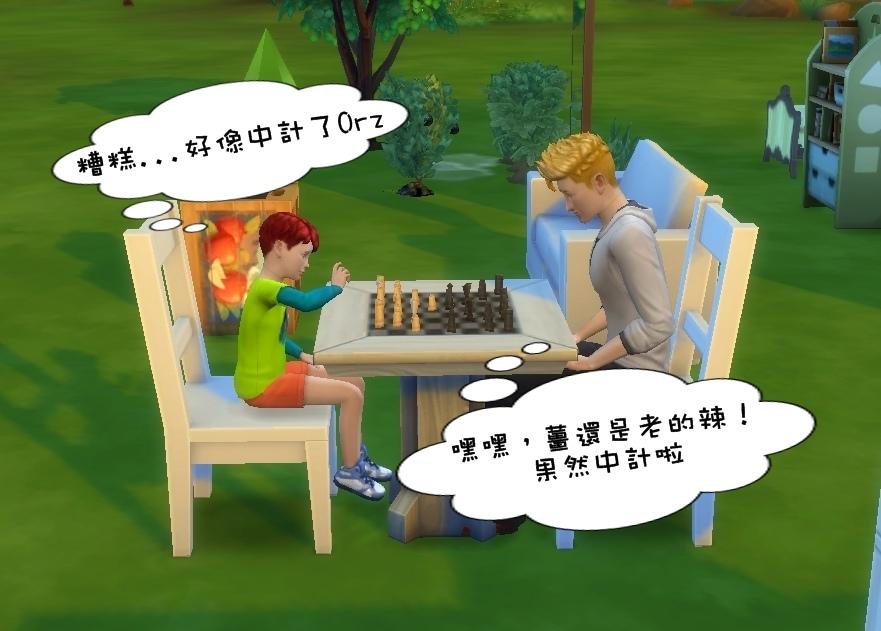 父子下棋2