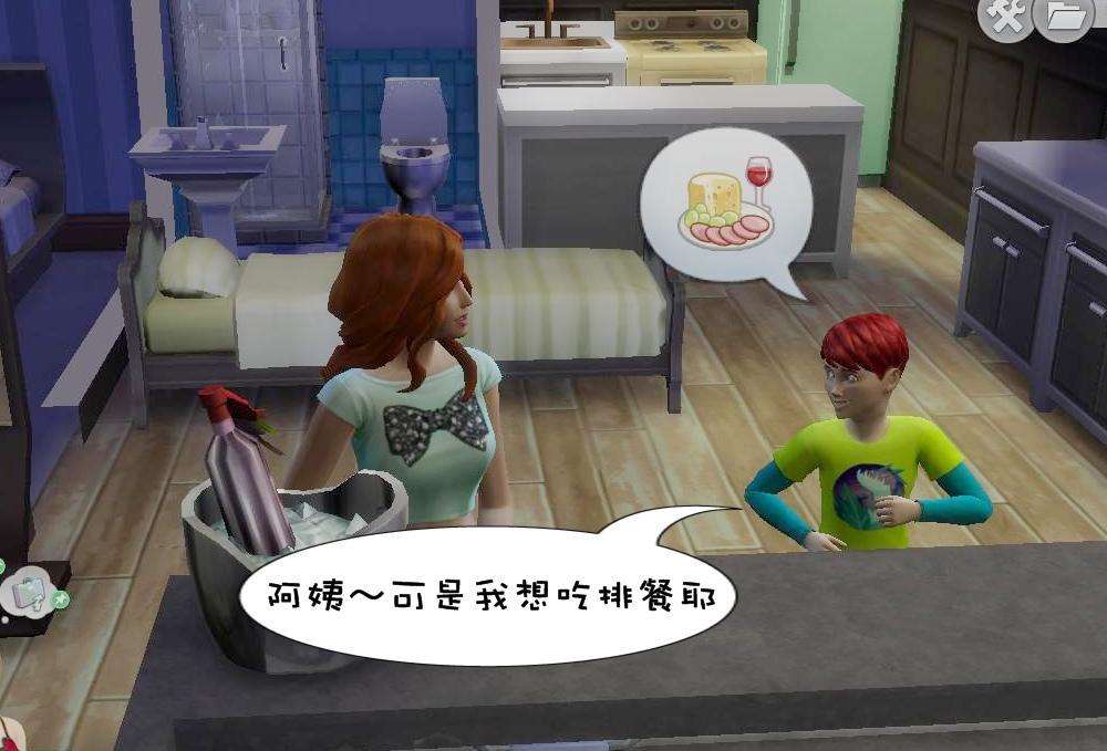 芒果跟阿姨聊天2