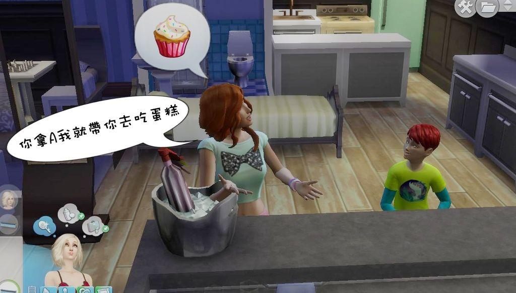 芒果跟阿姨聊天1