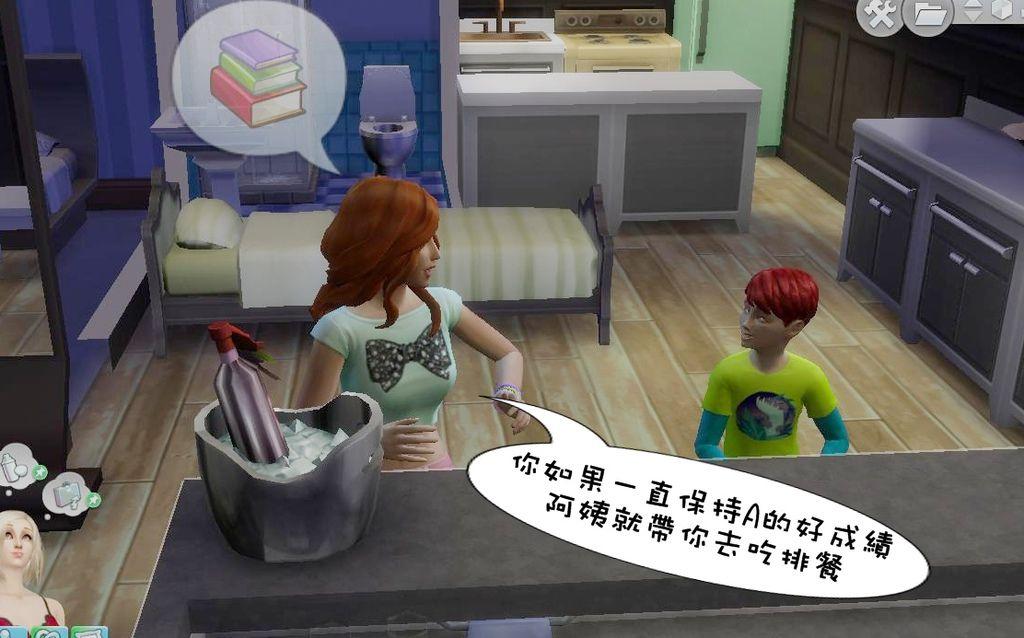 芒果跟阿姨聊天3