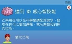 1-5-10芒果心智10.jpg