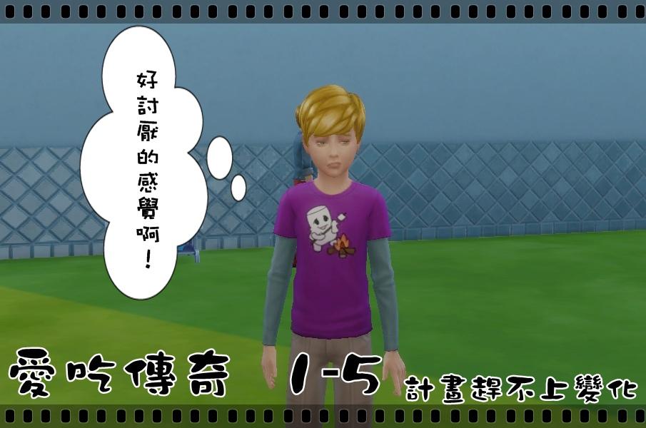1-5版頭.jpg