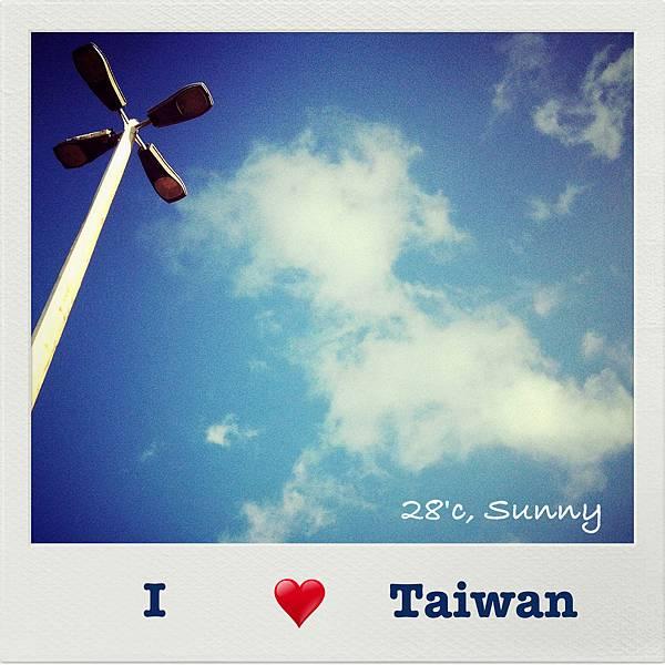 Taipei Sky