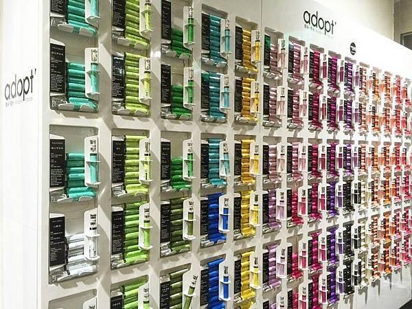 perfume walls