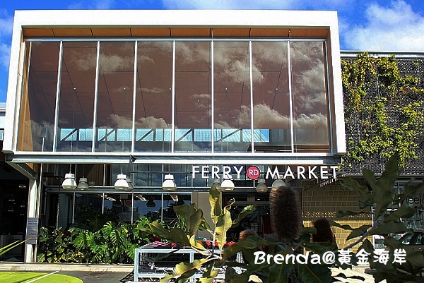 Ferry Road Market, Gold Coast