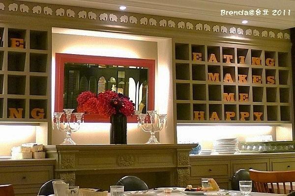 Dazzling Thai Cafe