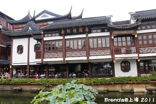 上海南翔饅頭店