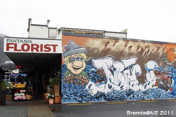 Taupo, NZ