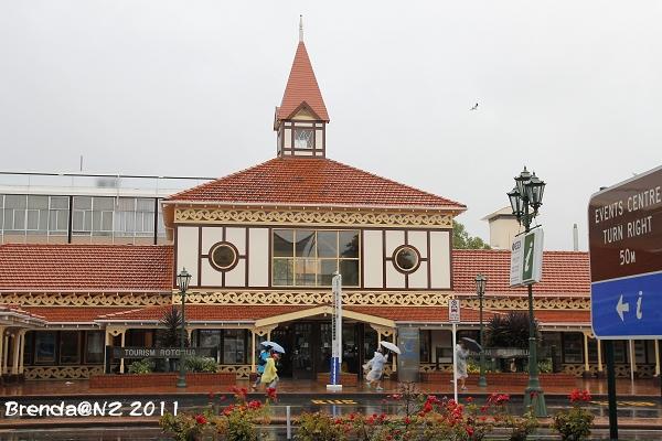 Rotorua i-SITE
