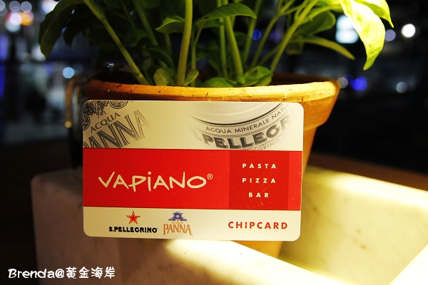 Vapiano, Gold Coast