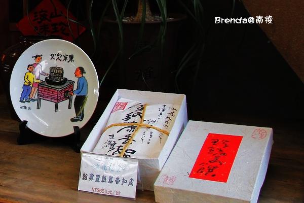 【台灣南投】埔里紹興宴—金都餐廳
