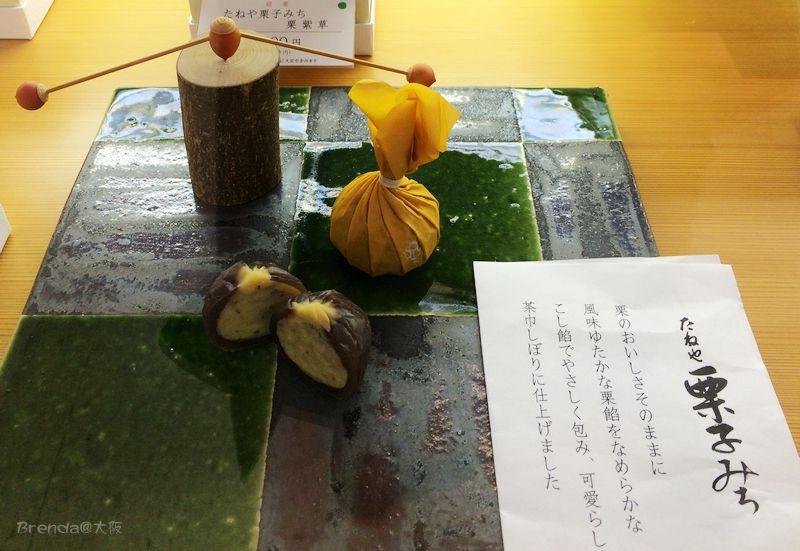 IMG_8433_副本.jpg