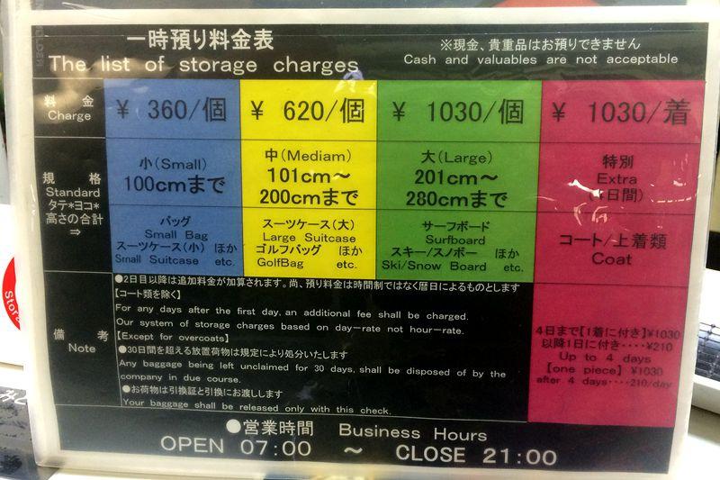 IMG_9444_副本.jpg