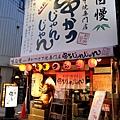_MG_0688_副本.jpg