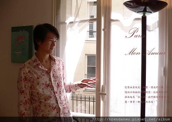 Paris Mon Amour 居遊法國。巴黎篇 藝術家手札
