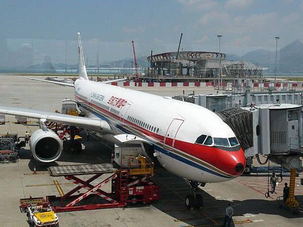 出發當天,香港,天晴。