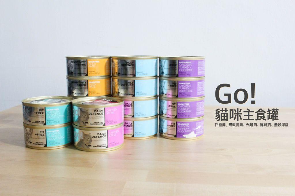 Go!首圖.jpg