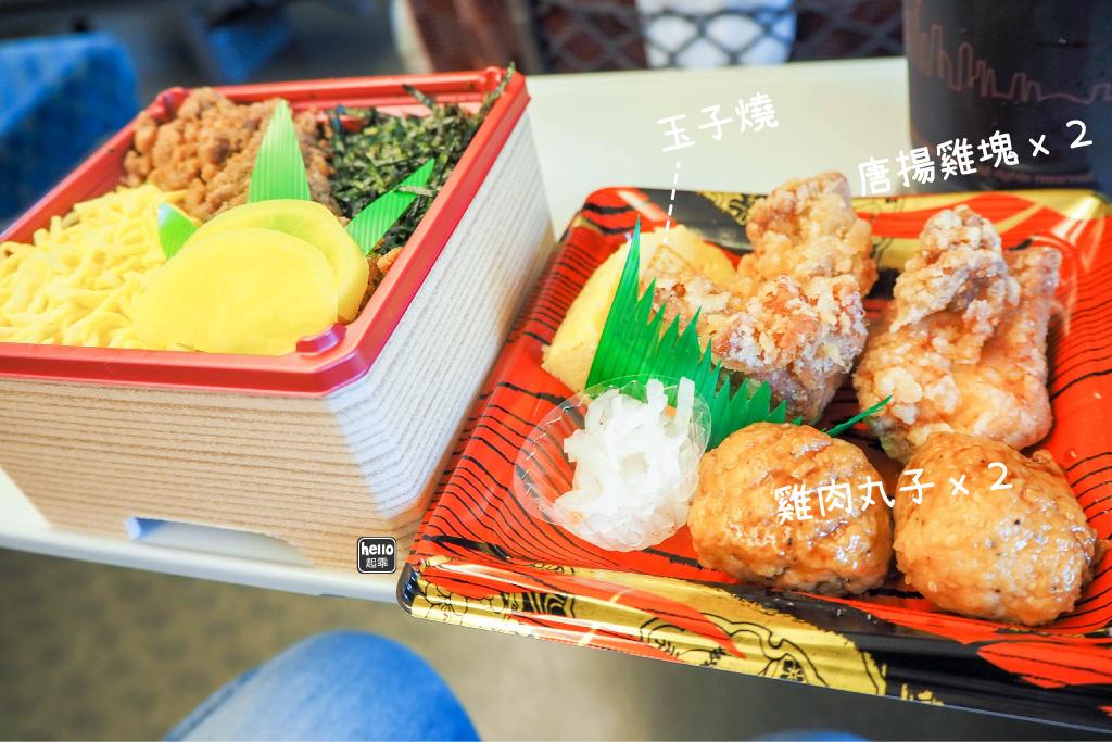 阿蘇早餐雞肉飯2.jpg