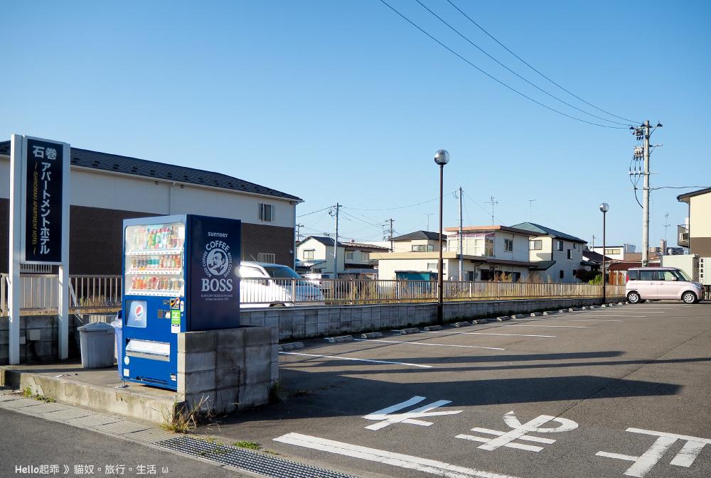 石卷公寓飯店停車場.jpg
