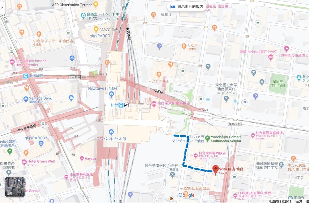仙台遠景酒店路線.jpg