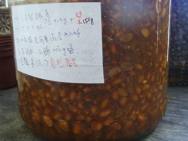 啄木鳥媽媽天然釀造醬油