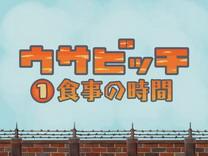監嶽兔_01.jpg