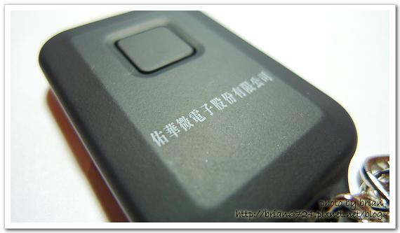 P1090153.jpg