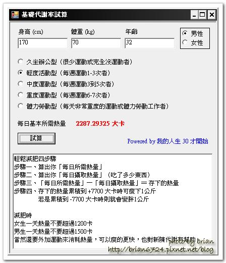 影像 1.jpg