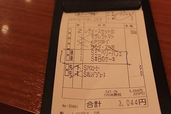 IMG_7925