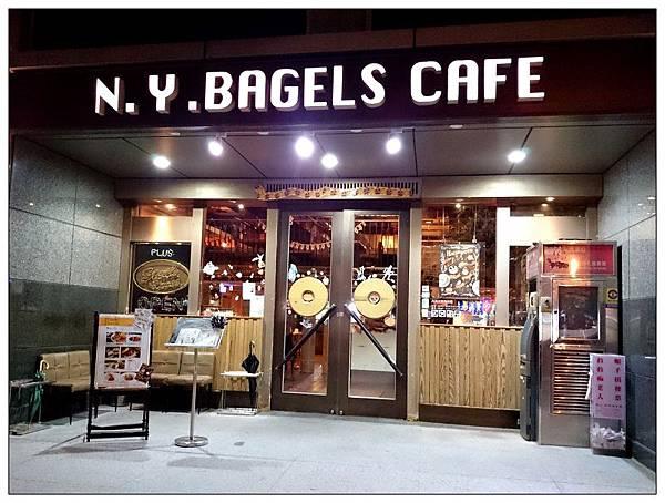 N.Y.BAGELS CAFE01.JPG