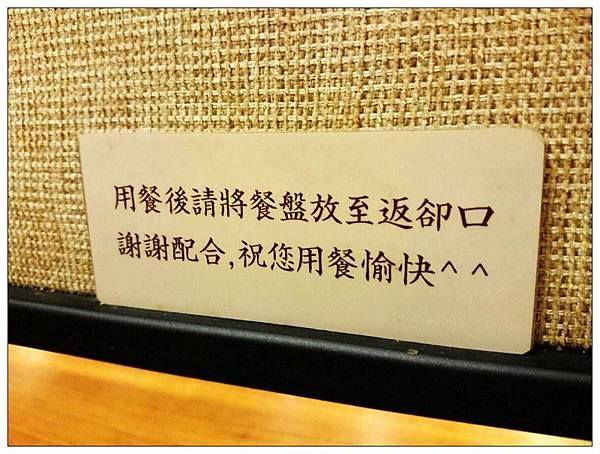 稻禾烏龍麵 松菸誠品店09.jpg