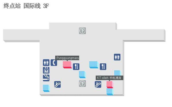 韓國釡山(機場篇)18.jpg