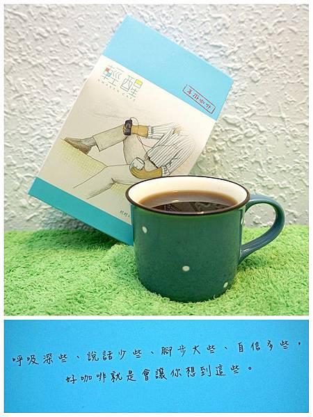 AWAKEN CAFE 輕醒咖啡04.jpg