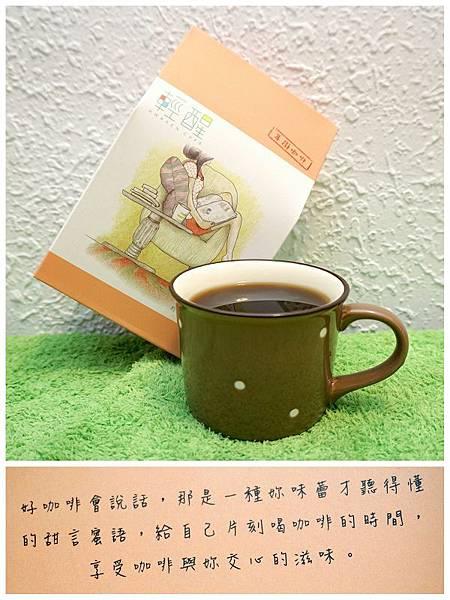 AWAKEN CAFE 輕醒咖啡06.jpg
