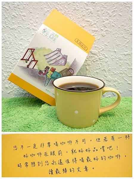 AWAKEN CAFE 輕醒咖啡08.jpg