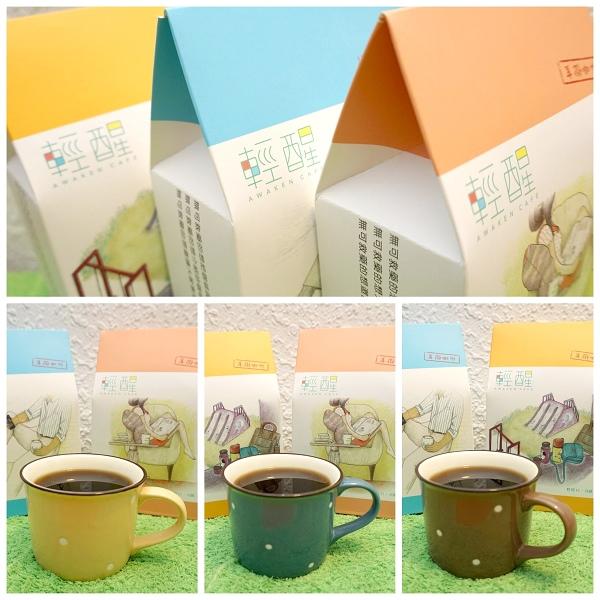 AWAKEN CAFE 輕醒咖啡19.jpg